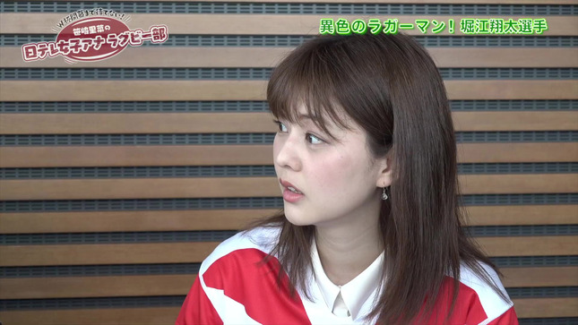 笹崎里菜の日テレ女子アナラグビー部 佐藤梨那 13