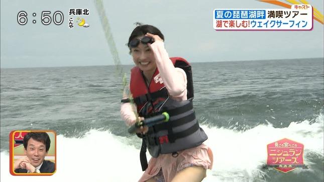 小塚舞子 キャスト 13