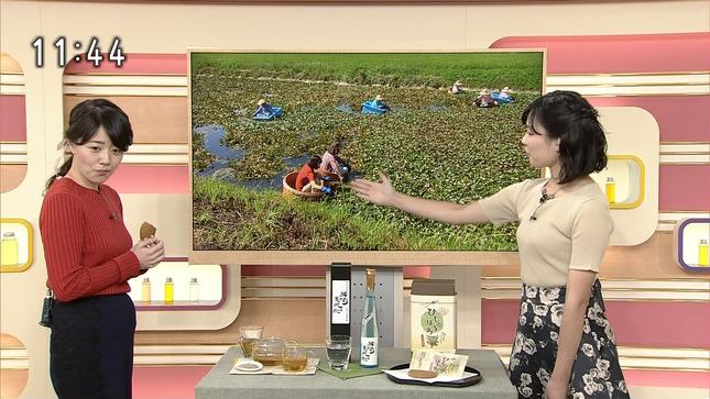 馬見塚琴音 はっけんTV 14