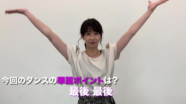 虎谷温子 す・またん!全力ダンス 17