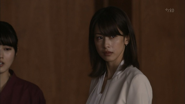加藤綾子 ブラックペアン 15
