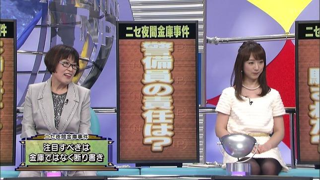 川田裕美 そこまで言って委員会NP 7