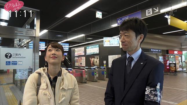 竹平晃子 ひるまえホット 9
