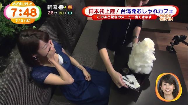 長野美郷 めざましテレビ 06