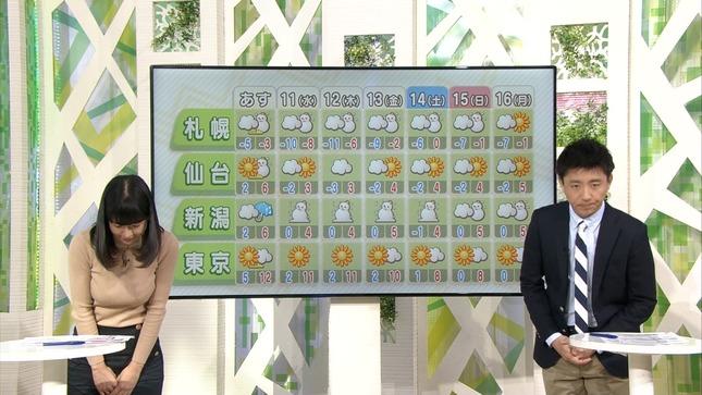 桝田沙也香 ワイド!スクランブル 17