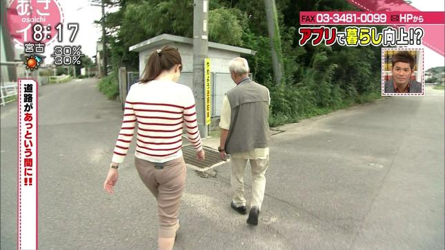 出田奈々 あさイチ 05