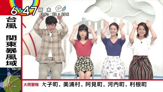 川島海荷 ZIP! 尾崎里紗 後呂有紗 6