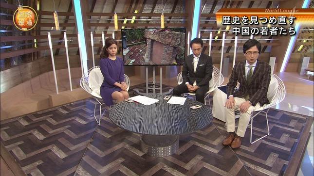 増井渚 国際報道 3