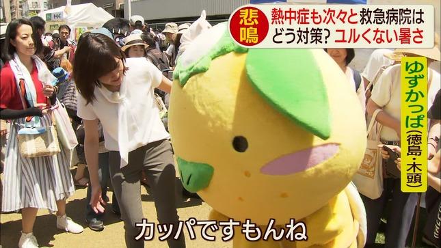 林美桜 スーパーJチャンネル 今夜のテレ朝 19