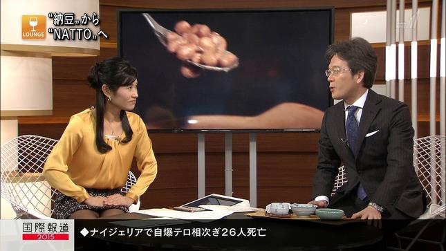 加藤桂子 国際報道201412