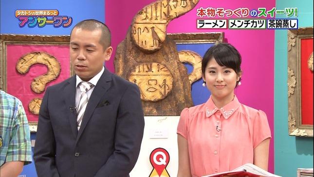 本仮屋リイナ スイッチ! 06