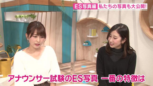 垣内麻里亜 臼井佑奈 若手局アナのアナウンサー試験経験談 2