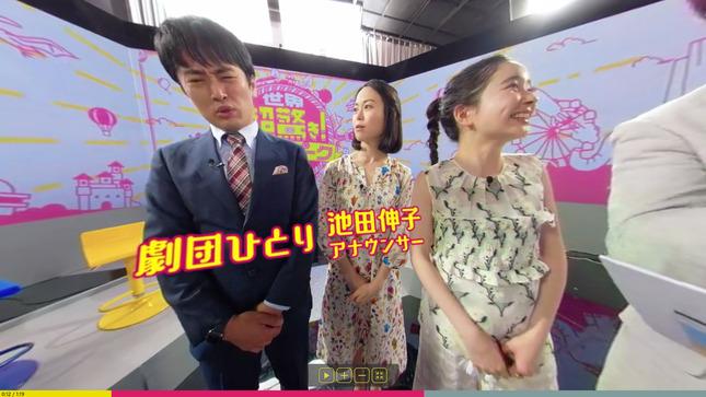 """池田伸子 世界""""超驚き!""""テーマパークの旅 7"""
