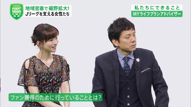 皆藤愛子 FOOT×BRAIN 9