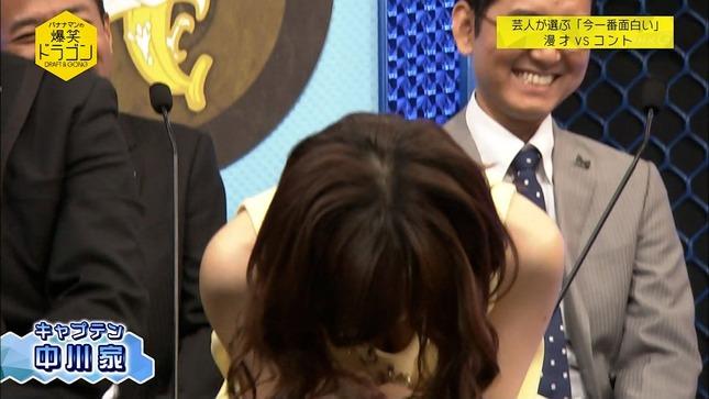 伊藤綾子 バナナマンの爆笑ドラゴン 13