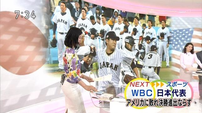 森花子 和久田麻由子 おはよう日本 11
