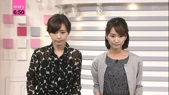 伊藤綾子 news every 06