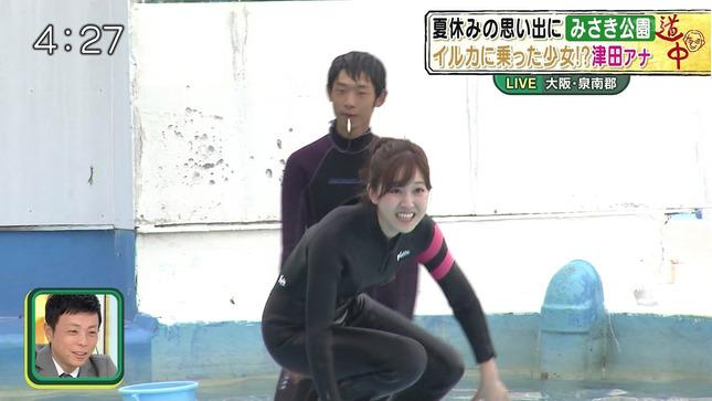 津田理帆 キャスト 22