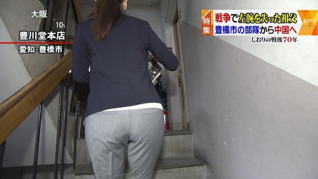 鈴木しおり UP! 02