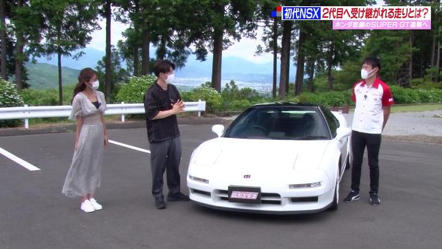 岡副麻希 SUPER GT+ 15