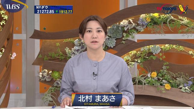 北村まあさ ワールドビジネスサテライト 5