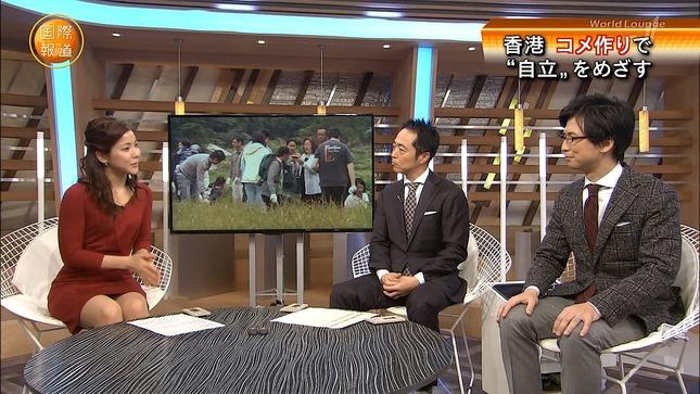 増井渚 国際報道 17