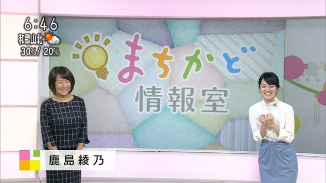 鈴木奈穂子 おはよう日本 寺門亜衣子 25