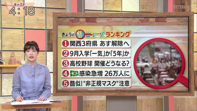 澤田有也佳 キャスト 7
