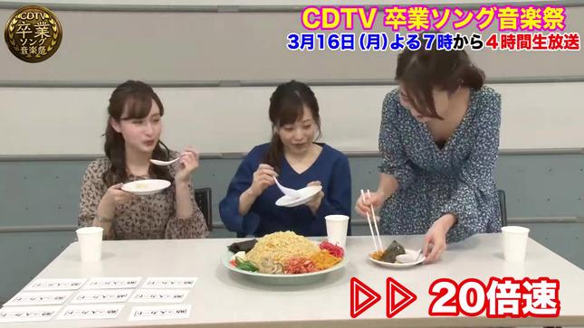 日比麻音子 江藤愛 宇賀神メグ CDTV デカ盛りチャレンジ6