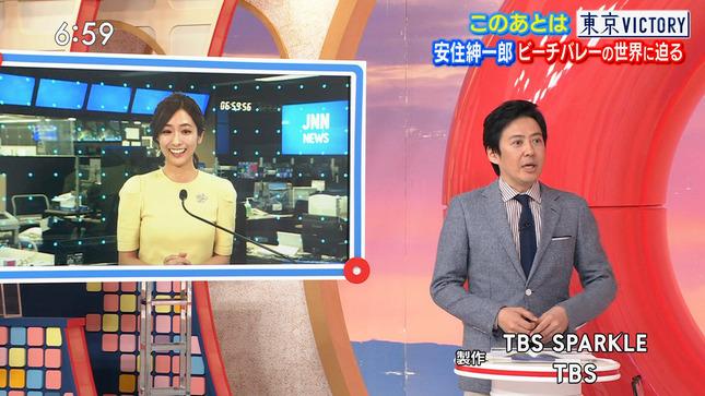 田村真子 まるっと!サタデー ひるおび! JNNニュース 8