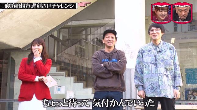 山本里菜 水曜日のダウンタウン 10