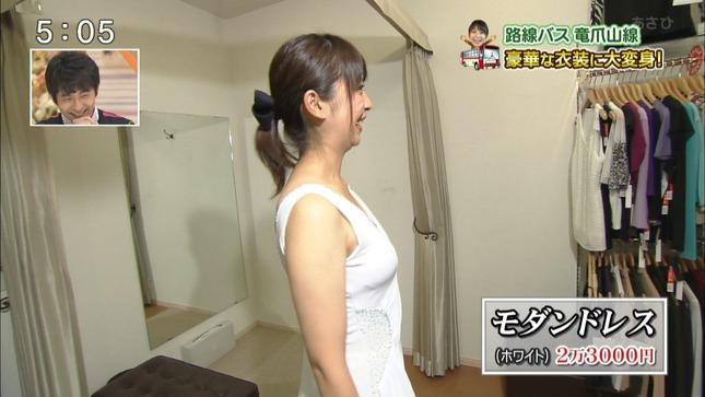 広瀬麻知子 とびっきり!しずおか 10