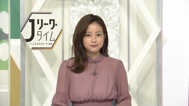 中川絵美里 Jリーグタイム 6