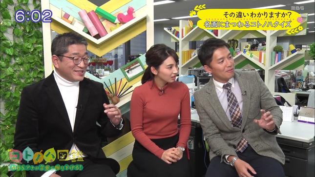 野嶋紗己子 コトノハ図鑑 4
