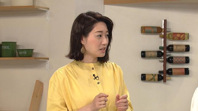 牛田茉友 ニュースほっと関西 すてきにハンドメイド 4