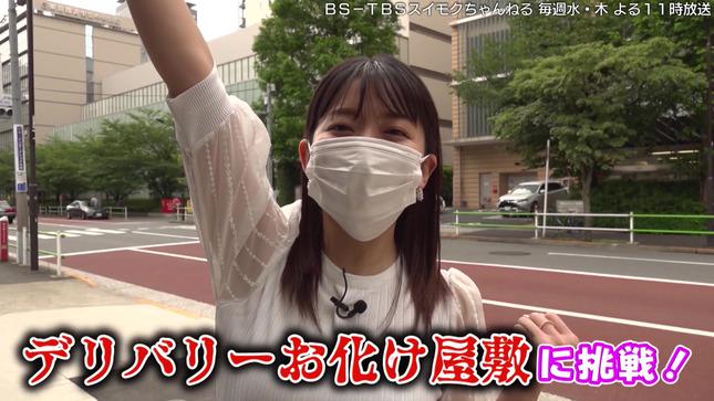山本里菜 スイモクチャンネル 1