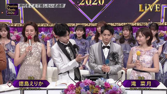 滝菜月 徳島えりか Premium Music 2020 2