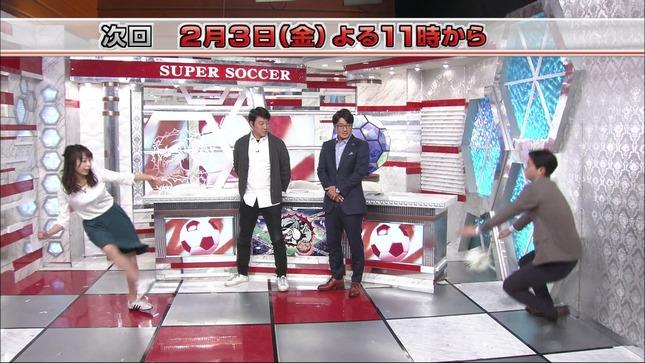 宇垣美里 あさチャン! スーパーサッカー 8
