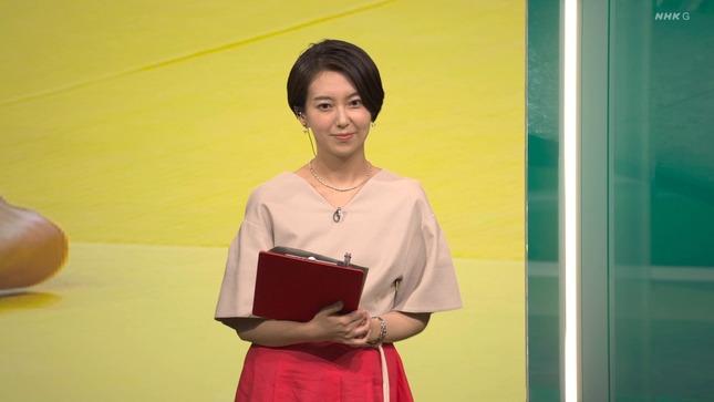 和久田麻由子 ニュースウオッチ9 東京2020オリンピック 13