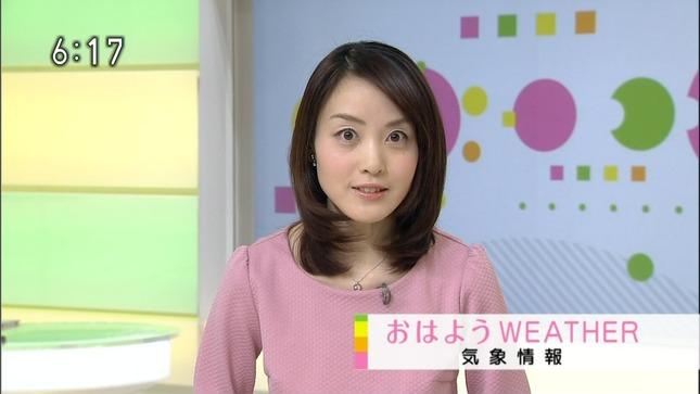 江崎史恵 おはよう日本 鈴木奈穂子 04