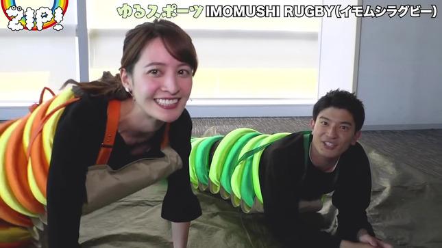 後呂有紗 後呂アナ・篠原アナのゆるスポーツ 23