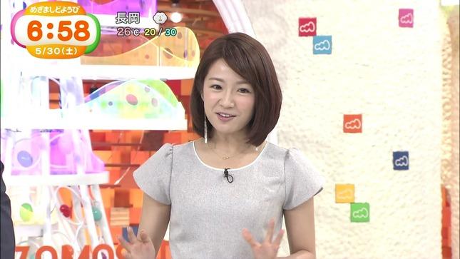 長野美郷 めざましどようび めざましテレビ 02