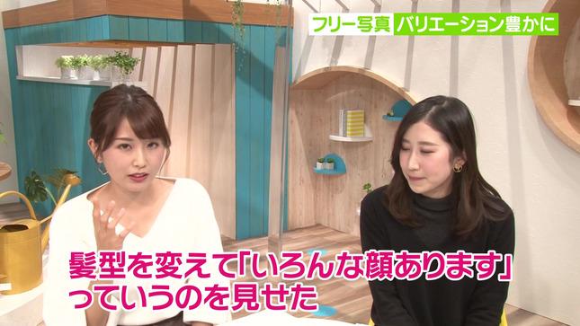 垣内麻里亜 臼井佑奈 若手局アナのアナウンサー試験経験談 18