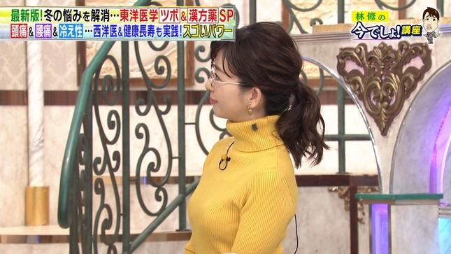 松尾由美子 林修の今でしょ!講座 13