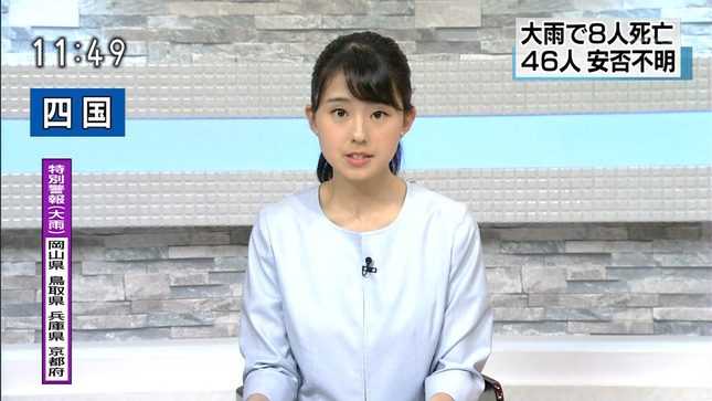 宮崎あずさ ミス日本コンテスト2017 ニュースシブ5時 24