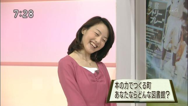 江崎史恵 おはよう日本 07
