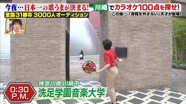 山本雪乃 音楽チャンプ2時間SP 5