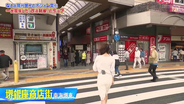 斎藤真美 過ぎるTV 2