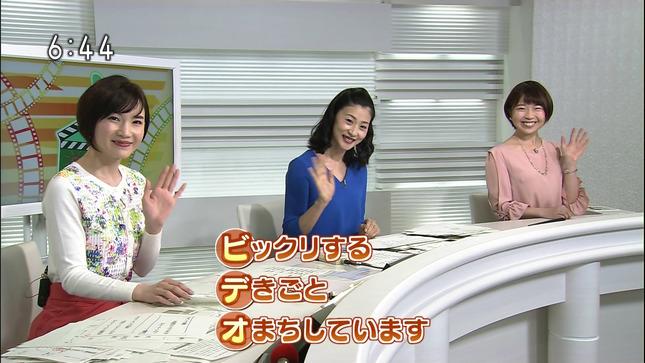 森花子 茨城ニュースいば6 15