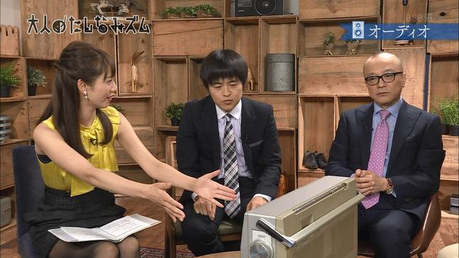 加藤多佳子 大人のたしなみズム 7